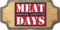 meat days2